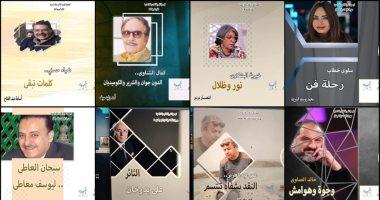 الكتب الصادرة عن مهرجان الإسكندرية السينمائي